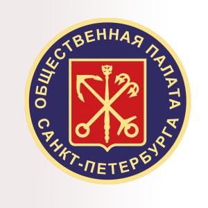 Комиссия по безопасности, противодействию коррупции, взаимодействию с правоохранительными органами
