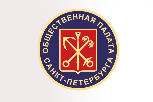 Общественные советы по проведению независимой оценки качества условий оказания услуг