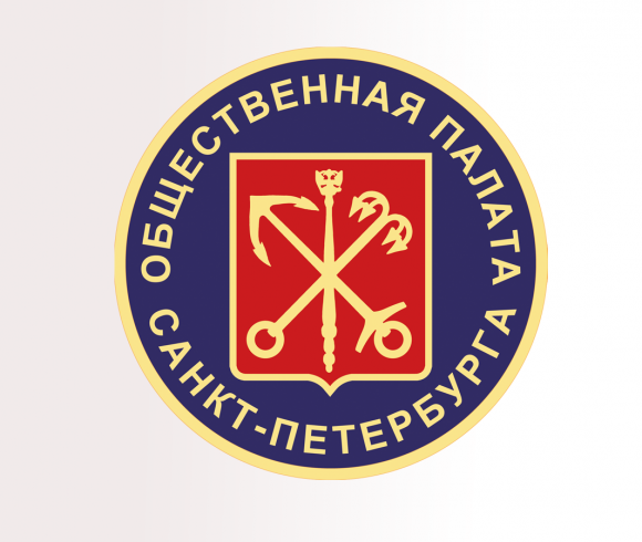 Комиссия по экономической политике, промышленности и предпринимательству