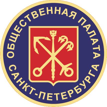 Общественная палата Санкт-Петербурга