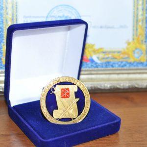 Общественная палата отмечена наградой Министерства иностранных дел РФ