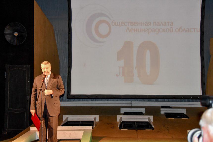 Александр Вахмистров поздравил Общественную палату Ленобласти с юбилеем