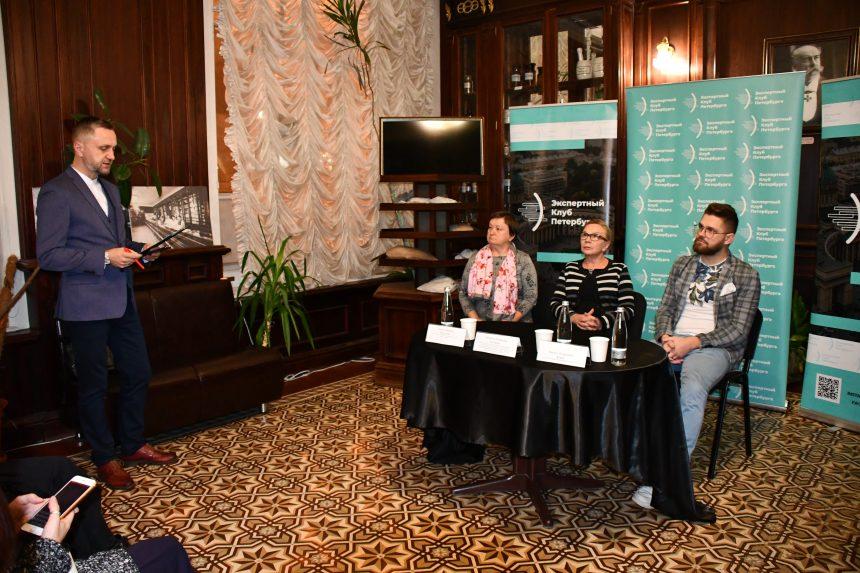 В Общественной палате Петербурга сформировали рекомендации по модернизации первичного медицинского звена в городе