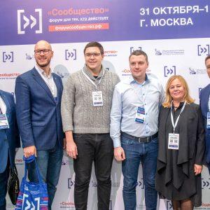 Представители Общественной палаты Санкт-Петербурга обменялись успешными практиками решения социальных вопросов на итоговом форуме «Сообщество» в Москве