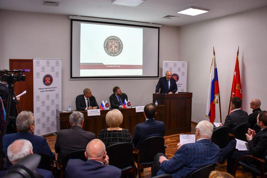 Общественная палата Санкт-Петербурга провела обсуждение концепции реконструкции СКК «Петербургский»