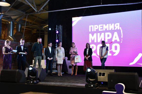Александра Баландина, Александр Ватагин и Александр Тютрюмов наградили лауреатов «Премии МИРа»