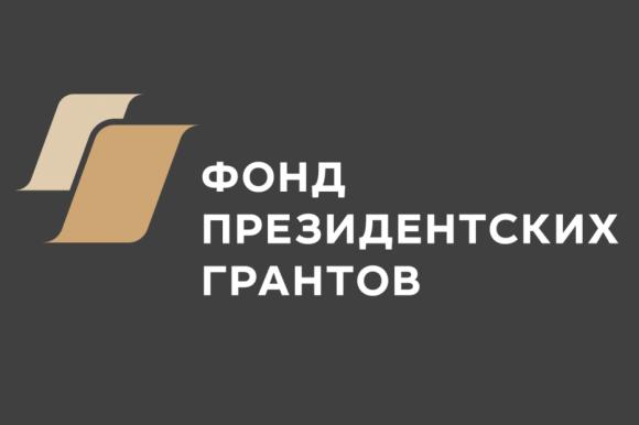 Сто социальных проектов из Петербурга отправлено на первый конкурс президентских грантов в 2020 году