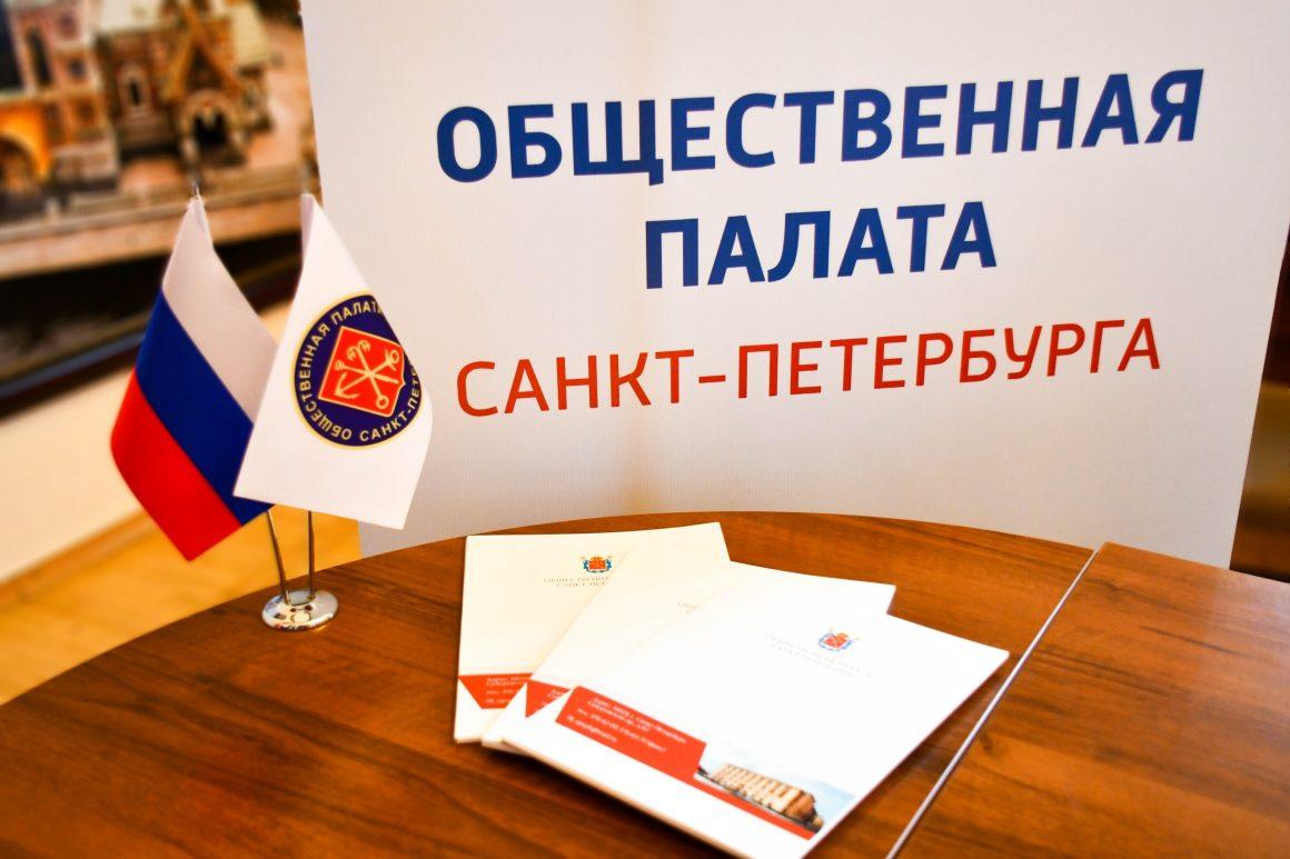 Общественная палата одобрила установку четырех памятников десантникам легендарной 6 роты