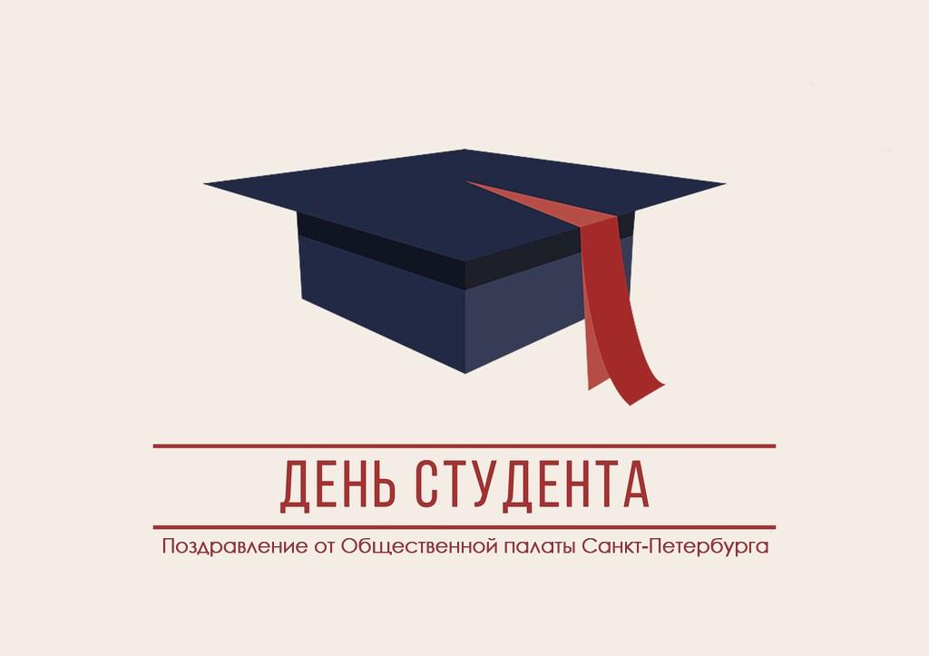 Поздравление первокурсников министр