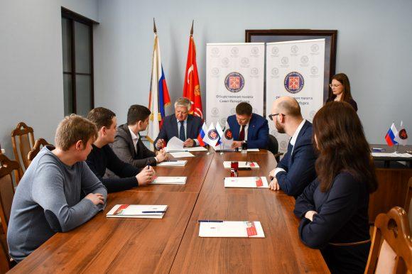 Общественная палата Петербурга подписала первые соглашения о сотрудничестве при направлении наблюдателей на голосование по изменениям в Конституцию России с общественными организациями города