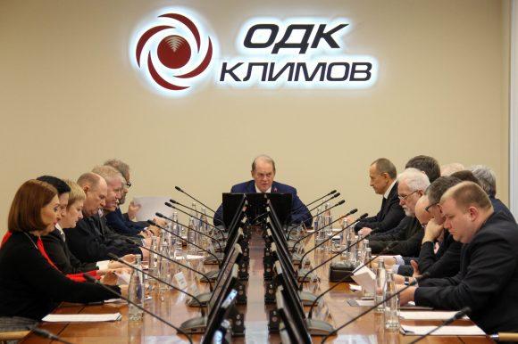 На заседании Общественного совета Санкт-Петербургского УФАС России обсудили проблемы сайтов-двойников и ценообразования при выполнении гособоронзаказа