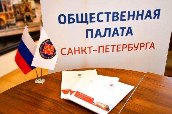 Назначен новый руководитель аппарата Общественной палаты Санкт-Петербурга