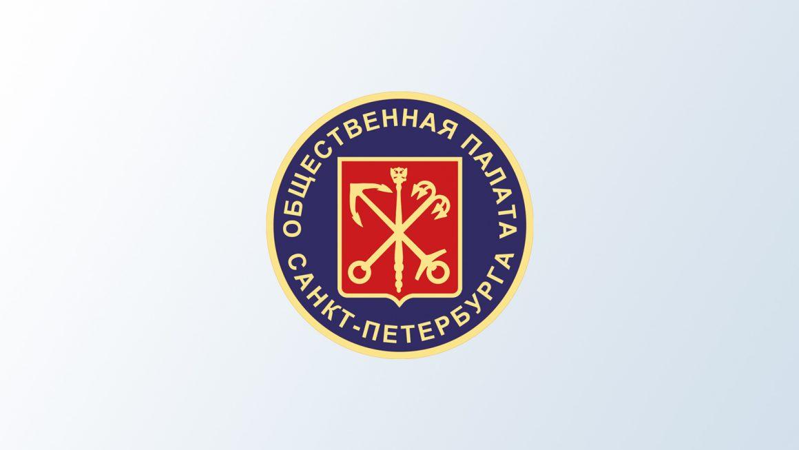 Комиссия по социальной политике, труду и занятости
