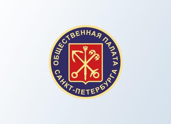 Комиссия по развитию гражданского общества, взаимодействию с НКО и СМИ