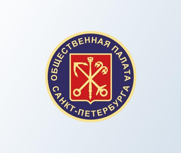 Комиссия по здравоохранению и общественному здоровью