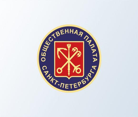 Комиссия по общественной безопасности, противодействию коррупции, правам человека и взаимодействию с правоохранительными органами
