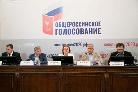 Общественная палата Санкт-Петербурга подвела итоги наблюдения за общероссийским голосованием по поправкам к Конституции