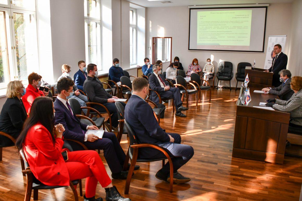 Поручение Президента РФ обсудили в Общественной палате Санкт-Петербурга
