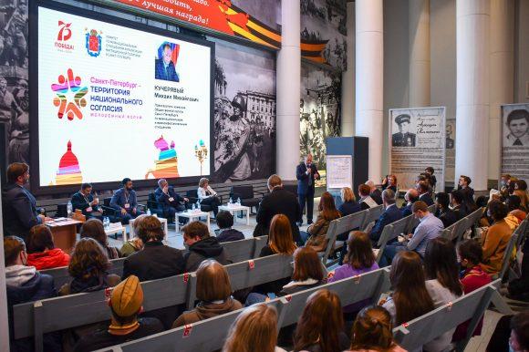 Члены Общественной палаты Санкт-Петербурга приняли участие в форуме «Петербург – территория национального согласия»