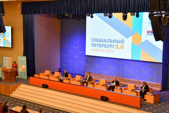 Представители Общественной палаты Санкт-Петербурга рассказали о роли некоммерческих организаций в развитии города