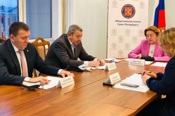 Cостоялось заседание Совета Общественной палаты Санкт-Петербурга