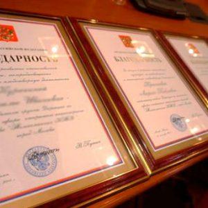Награждение члена Общественной палаты Валерии Дмитриевны Соколовой