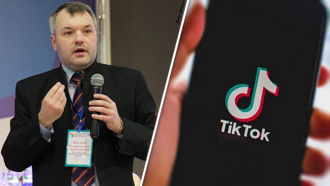 Дмитрий Солонников: «Соцсети должны быть признаны средствами массовой информации»