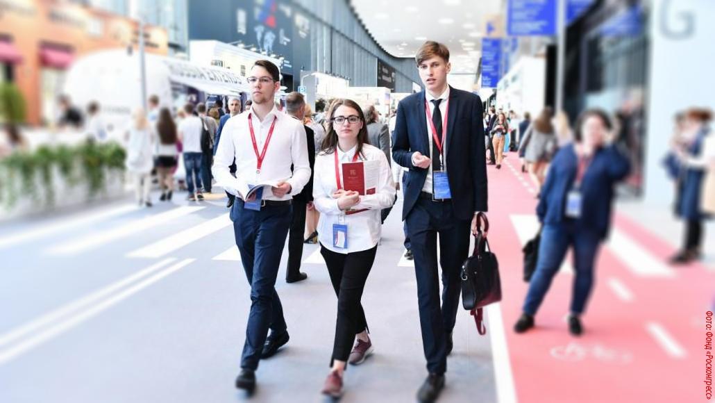 В Петербурге начался набор волонтеров на Петербургский международный экономический форум (ПМЭФ)