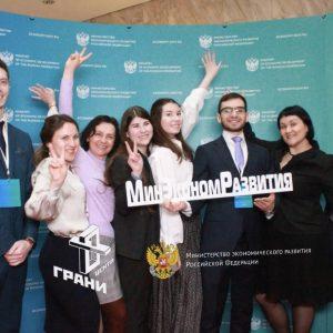 26 марта 2021 года состоялась XIII ежегодная Всероссийская конференция Минэкономразвития России «Межсекторное взаимодействие в социальной сфере»