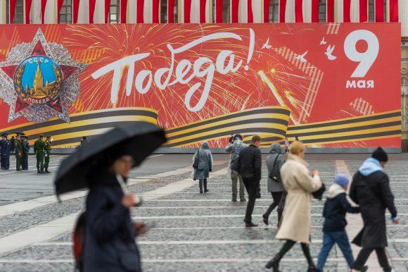 Сегодня в России отмечается День Победы